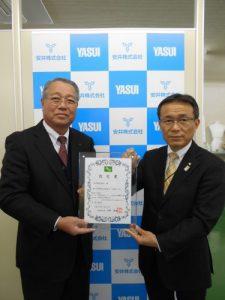 宮崎県立地企業の認定を受けました。