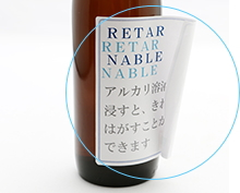 Wash-off labels (Recycled labels)