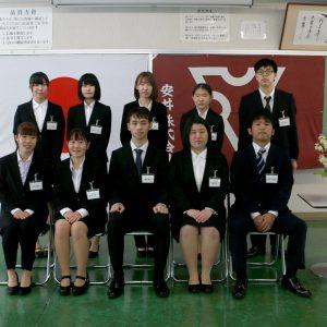 「令和2年 安井株式会社入社式」 ~令和2年3月23日~